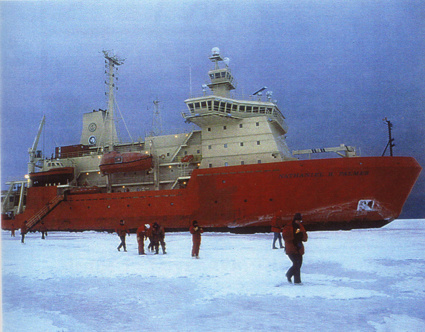 """The research ice breaker """"Nathaniel B. Palmer"""" in the sea ice offshore from the McMurdo station, Antarctica"""